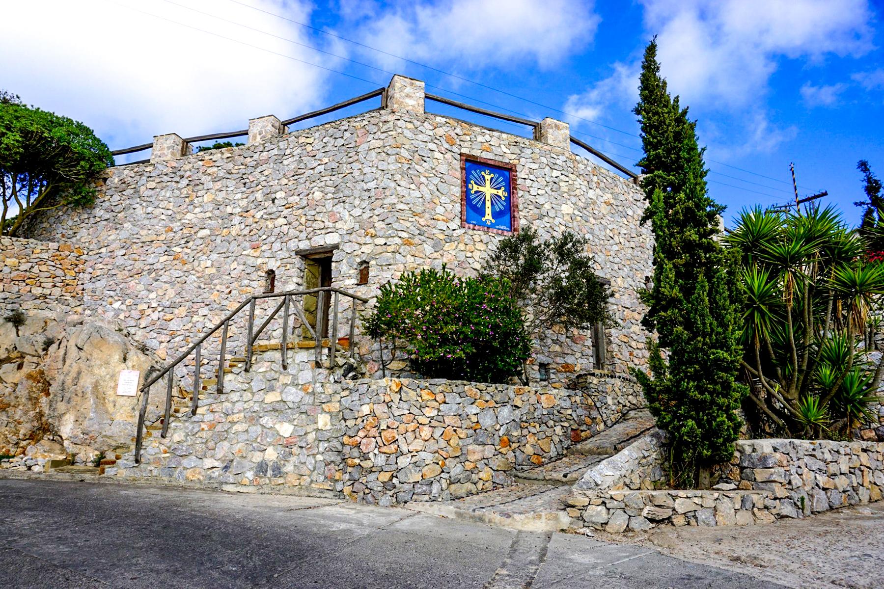 Prifitis Ilias Monastery